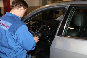 Диагностика автомобилей Acura